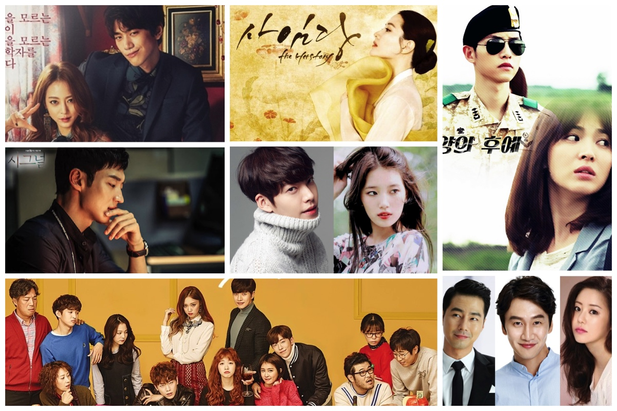 Image Result For Addicted Korean Movie Watch Online